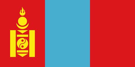 Mongolia Emoji Flag