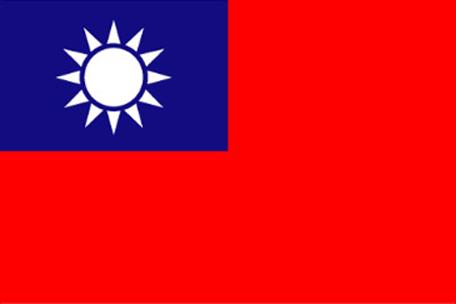 Taiwan Emoji Flag