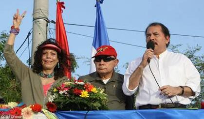 Daniel Ortega with Rosario Murillo and Tomás Borge
