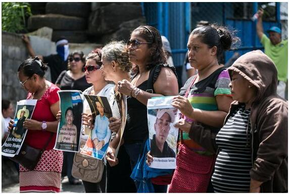 Nicaragua Relatives wait for news outside El Chipote Prison