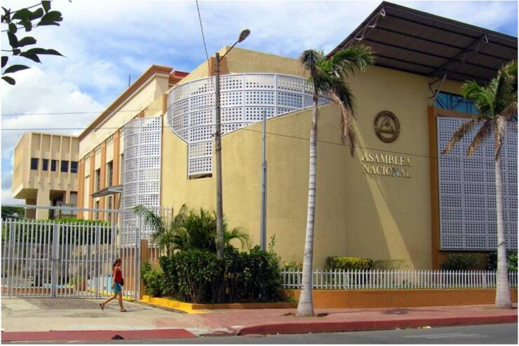 Parliament building in Managua Nicaragua